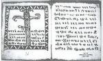 Codex Rohonczi - text 2